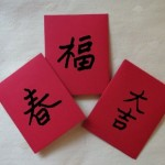chinese-new-year-red-envelopes-04