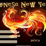 chinese-new-year-2017-fillable