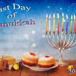 last-day-of-hanukkah-2017-fillable