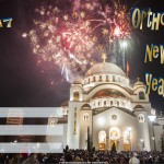 orthodox-new-year-2017-fillable
