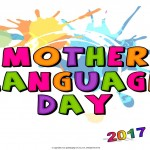mother-language-day-2017-no-date