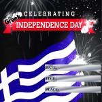 Greek Ind Day - 2017 - fillable