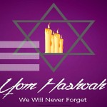 Yom HaShoah - 2017 - fillable