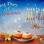 last-day-of-hanukkah-2017-no-date