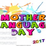 mother-language-day-2017-fillable