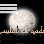 Laylat al qadr - 2017 - fillable