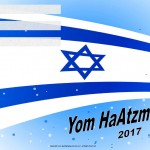 Yom HaAtzmaut - 2017 - fillable