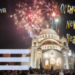 Orthodox New Year - 2018 - fillable