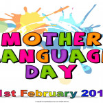 Mother Language Day  February 21