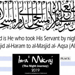 Isra & Mi'raj   Event Poster    Add Your Own Details