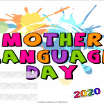 Event Poster - Mother Language Day - 2020 - fillable