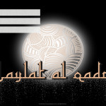 Event Poster - Laylat al Qadr - 2020 - fillable