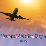 Event Poster - National Aviation Day (USA) - 2020 - no date
